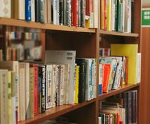 志望理由書・研究計画書・自己推薦書を添削します 学士編入・大学院入試・大学受験に向けて不安がある方へ