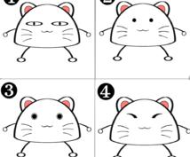 あなたの愛猫をユルキャラにしてみませんか?SNSのプロフにも使えます。