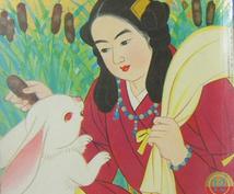 神助天佑を求める方に、守護天使、守護聖人、日本の神様、守護本尊をお調べします。