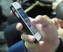日本の携帯(スマホ)を格安で海外で使う方法を伝授します
