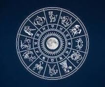 ブログ読者様限定!西洋占星術教えます 自分のホロスコープも丸わかり!《初心者歓迎》