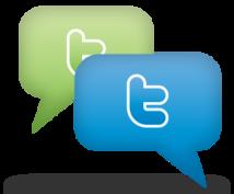 【Twitter】簡単にツイッターほったらかし自動つぶやきツールを設置出来る方法を教えます。