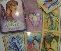 天使からの応えをお伝えします ~後押しがほしいときに、心の花を咲かせましょう
