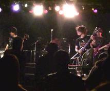 最短即日!!¥2000で曲にギターソロをつけます すぐに、ギターソロが欲しいあなたに!!