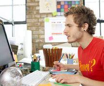 エンジニア派遣・特定派遣の就職を考えているあなたの疑問にキャリアデザインアドバイザーが答えます!