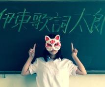 ヲタ話にお付き合いします♡ボカロ、カゲプロ、漫画、アニメなんでもばっちこーい(^∇^)♡