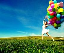 あなたの目標達成をサポートします 変わりたい、悩みがある、自己実現したい、目標達成したい方へ