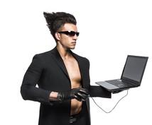 サーバー管理代行します Wordpressやプラグイン、PHPなどを常に最新状態に