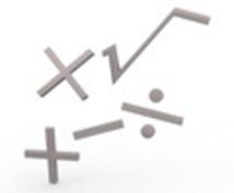 中高生向け数学のオンラインレッスンをします 丁寧で分かりやすい解説とご好評いただいています