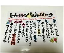 習字、硬筆、ペン字お手本や採点、代筆致します 字をキレイに書きたい方、代筆お願いしたい方