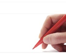 求人広告の原稿を添削致します 求人広告会社で培ったノウハウを活かし、添削や内容を変更!