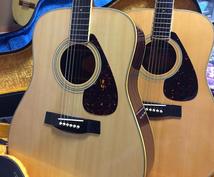 パパ必見!買ったけど弾いてないギターの活用教えます 挫折して押入れにあるギターで、まずは1曲!家族団欒しましょう