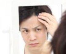 髪のお悩み相談承ります 薄毛、抜け毛、男女問わずお気軽に(*^^*)