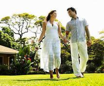 あなたの恋愛運、婚活運を占います 恋愛や婚活で悩んでいる方へ四柱推命であなたを占います!
