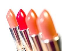 パーソナルカラー8タイプ別➕ベスト2色診断致します 似合う色の傾向、より似合う色を知ることで色の悩みを解消!