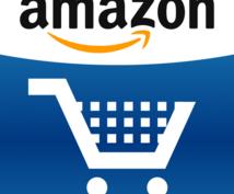 Amazonレビュー、実際に購入して書きます Amazonレビュー集めに困ってませんか?!レビューします。