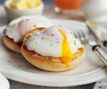 忙しい朝すぐ出来る!ポーチドエッグの作り方ます シンプルに30秒あれば作れます!