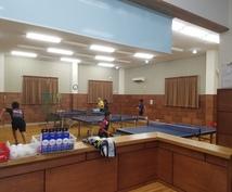 茨城県卓球始めたい方、勝ちたい方教えます こちらは初心者コースとなります