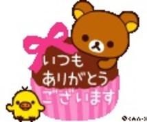 翻訳経験を活かして翻訳します 英日、日英お任せください。ご連絡お待ちしております。
