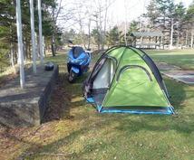 北海道ツーリングについて フェリー情報含めお教えします!