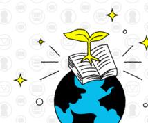無料電子書籍出版サイトで あなたの作品を応援・フィードバックします。