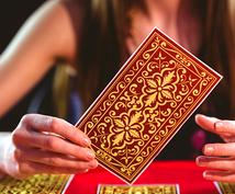 タロットカードが自然に覚えられるようになります プロタロティストの先生監修♥超簡単!タロットカードの覚え方