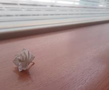 ストローの紙袋でバラを作ります ちょっとした特技を身につけたい方へ