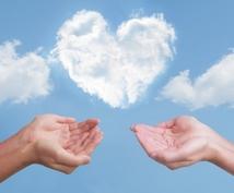人間関係・社会生活・お金・恋愛のご相談お答えします 自分らしく、楽しくて豊かな生活を得て幸せになりましょう。