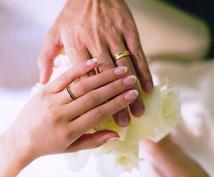 実体験に基づいた婚活アドバイスをいたします 婚活を始めたいけれど、何をすればいいかわからない女性