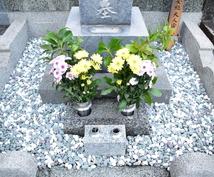 大事なお墓を診断します ご家族のためにお墓の現状を把握し、対処法を知りたい方へ。