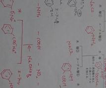 化学、理科の問題解説します 定期テストから受験対策まで丁寧に対応します