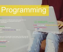 Pythonのコードを書きます Pythonでプログラミングが必要な方ご相談下さい!