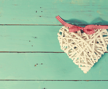 幸せな恋愛、結婚の法則。アメリカでも活躍しているメンタリストによるカウンセリングサービス。