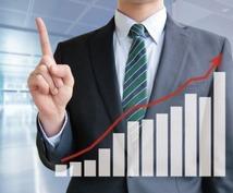 売り上げに悩む経営者のためのFacebook集客テクニック