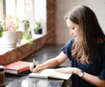 現役採用担当の人事が就活用の履歴書を添削します 人事目線からのアドバイスで合格しやすい履歴書に!
