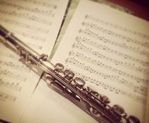 楽曲にフルートの生演奏をレコーディングします スタジオやミュージシャン手配の予算がない方などに♫