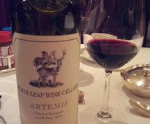 ワインに詳しくない方に、お手頃なワインをオススメします☆