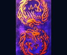 龍が語り掛ける【龍神カード】メッセージの必要な方へお届けします。