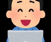 スマホアプリやWebサービスの評価をまとめます アプリストア以外の評価もきちんと把握したい人向け