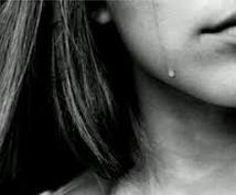失恋したら、どうすればよいか。回復方法お伝えします ◇恋愛で傷ついた時に読んで欲しい、メッセージ◇【特典あり】