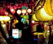 【日本語⇔中国語(簡、繁)】2ヶ国語ネイティブによる翻訳、添削◆様々なご要望にお応えします