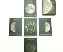 月のカードで占います 認定エンジェルカードリーダー オラクルカード作者