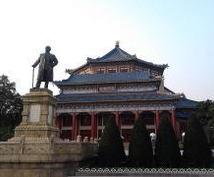 中国語を教えます 実践中国語会話(現地で役立つ口語表現)