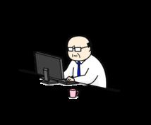ライティングをします ブログ記事やSNSの記事作成などを割安でライティングします。