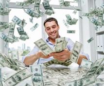 知っているようで知らなかったお金について解説します お金や暗号通貨に関するおおよそ全ての疑問は解決します。