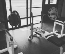 目的に合った筋力トレーニングをアドバイスします ダイエット、パフォーマンス向上、転倒予防に対しサポートします