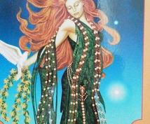 美とロマンスの女神☆アフロディーテ・ビューティレイ ヒーリング&遠隔アチューンメント