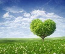 恋愛、結婚、仕事、人間関係・・あなたの真実を四柱推命で読み解きます☆