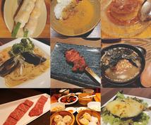 広島♡の美味しいお店を教えます 年間250日外食⭐︎カフェ・ランチ・居酒屋どこでも⭐︎