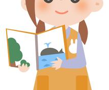 プレママさん、現役ママお助けします 妊娠中の出産等の不安やお悩み、育児のお悩み聞きます!!